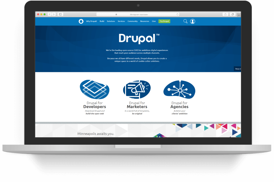 Касса для Drupal