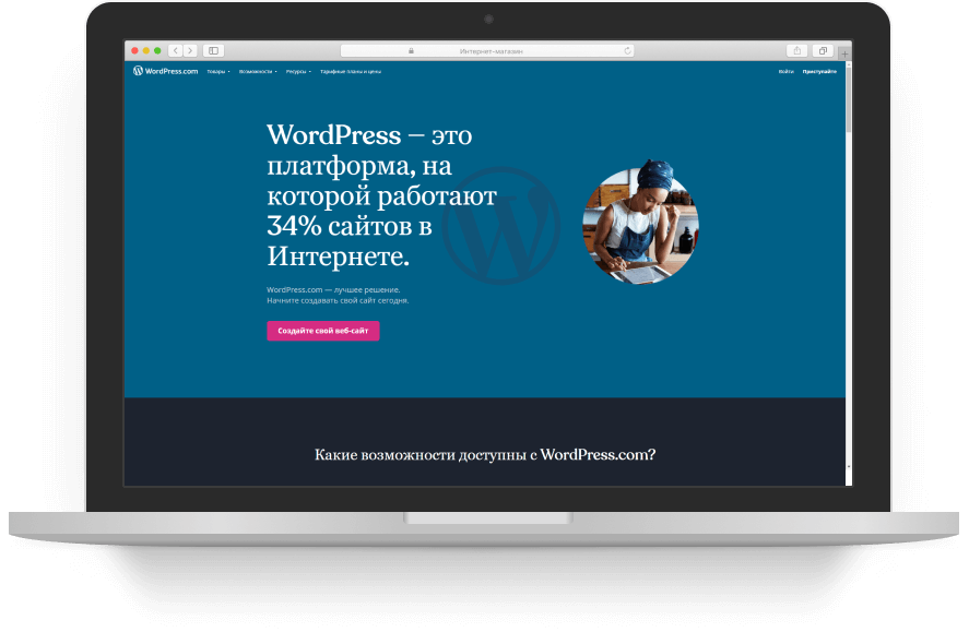 Касса для WordPress